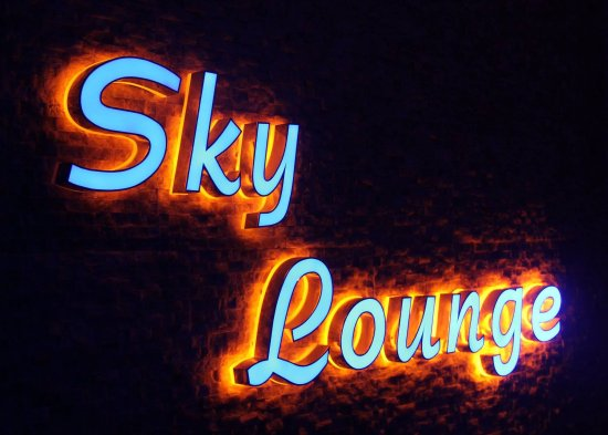 Sky Lounge at Chinggis City Khentii province Mongolia