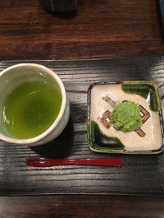 Tokinenoyado Yunushiichijo: photo0.jpg
