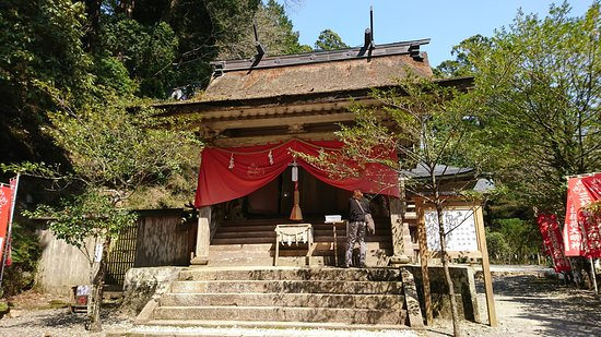 Tamaki Shrine