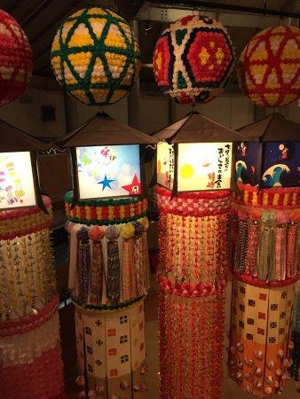Tanabata Museum