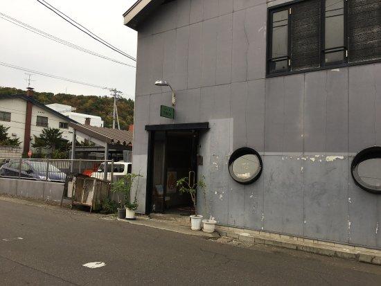 Engaru-cho, Ιαπωνία: photo0.jpg