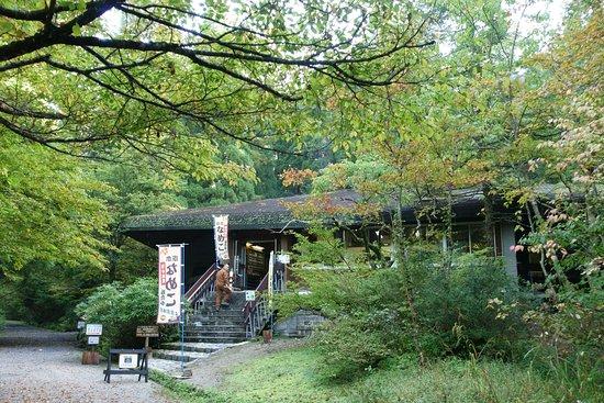 Okayama Forest Park