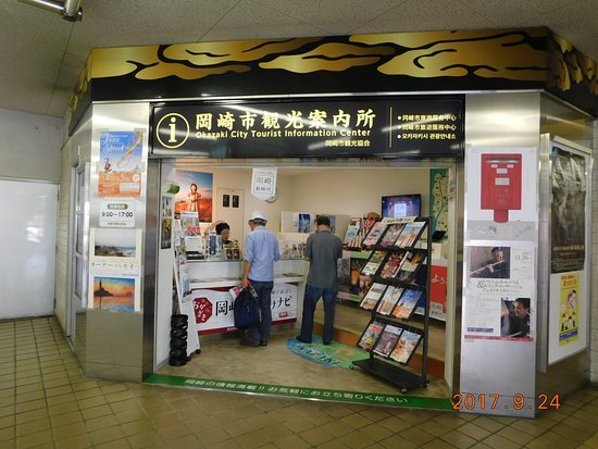 Okazaki City Tourist Information Center