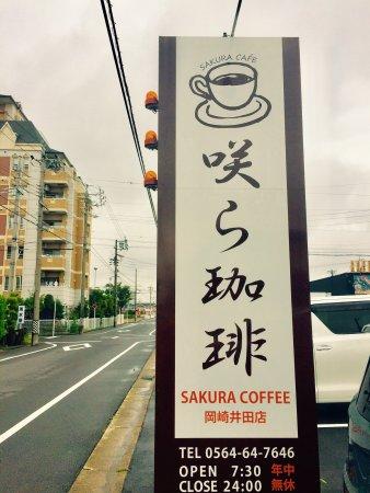 Sakura Coffee, Okazaki Ida