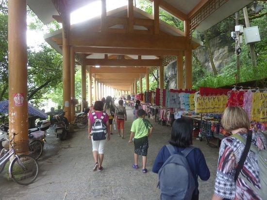 広西チワン族自治区 Picture