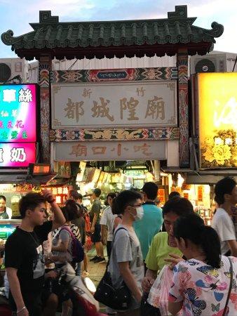 سين تك, تايوان: photo0.jpg