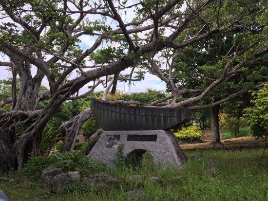 Matsuyama Park