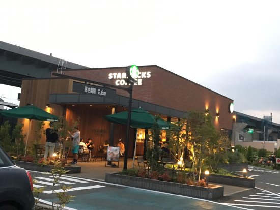 Isehara, Japan: スターバックスコーヒー 伊勢原成瀬店