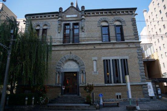 Morioka Takuboku & Kenji Museum