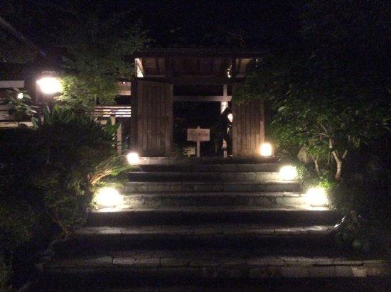 Gotemba, Japan: The entry to the onsen , of course no photos inside