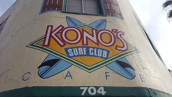 Kono's Cafe: Their logo on the front of their building