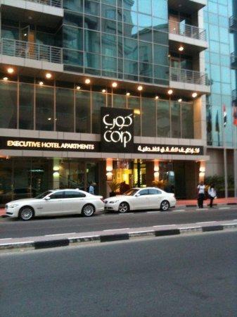 Abidos Hotel Apartment - Al Barsha: Entrance to hotel