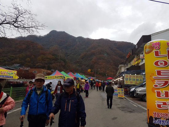 Jeongeup, Corea del Sur: Food trip at the foot of the mountain