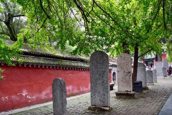 Dengfeng, China: Entrance
