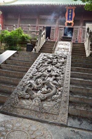 Dengfeng, China: Steps