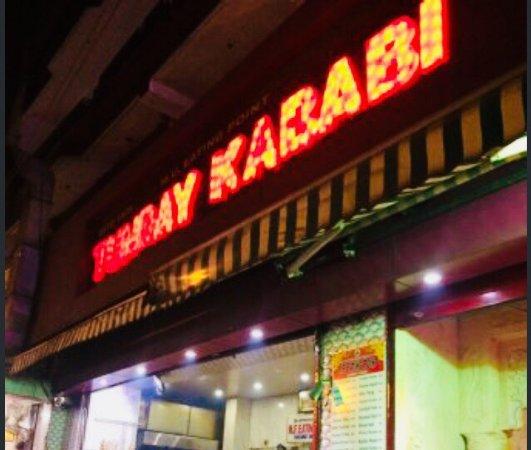 Tunday Kebabi : photo0.jpg