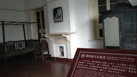 Fenghua Xikou Scenic Resort: 奉化溪口