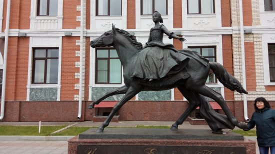 Yoshkar-Ola, Rusia: Набережная в Йошкар-Оле