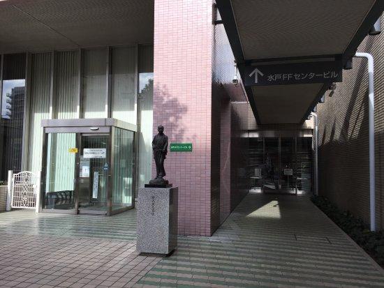 Aizawa Seishisai Residence Trace