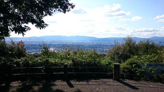 Higashiyama Sancho Park