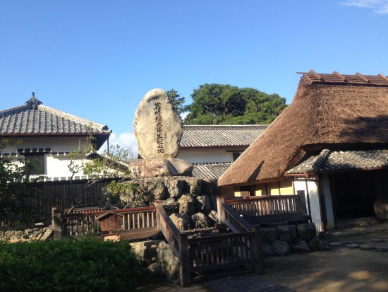 Aki, Japão: 茅葺き屋根の民家
