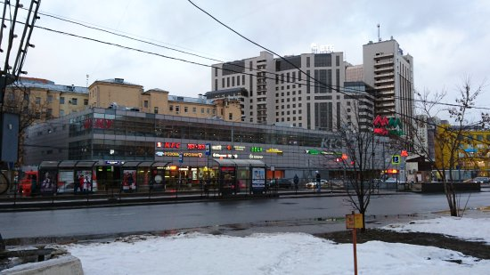 Holiday Inn Moscow-Tagansky Photo