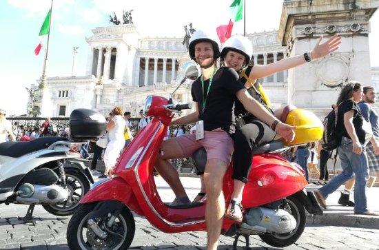 ヴェスパで巡るローマ ガイドなしツアー、ディナ…