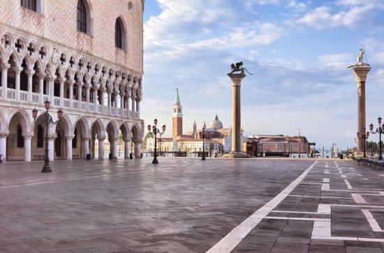 Hopp over linjen: St Marks Basilica...