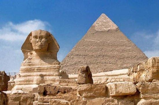 Tour de un día a las pirámides de...