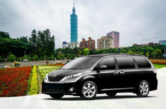 Private Taipei Day Tour:PLANLESS