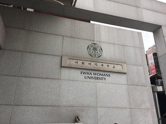 Ewha Womans University: photo2.jpg