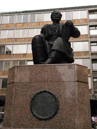 Petar II Petrovic Njegos Monument