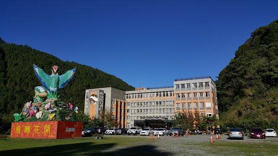 Sun-Link-Sea Hotel: 飯店外觀