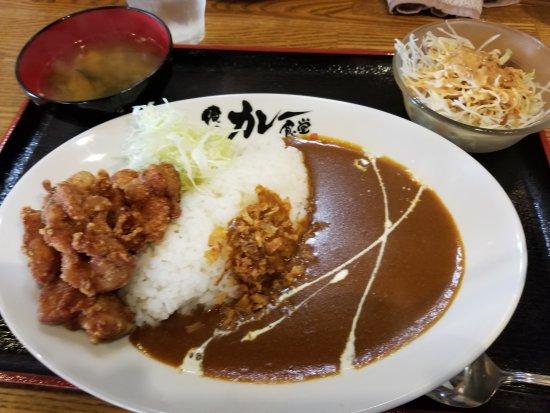 Yasu, اليابان: あいもりカレー(唐揚げとカレー)ご飯普通の辛さノーマル
