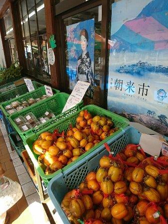 Asago Michi-no-Eki Muraokoshi Center: 地場産野菜も豊富に取り扱っています
