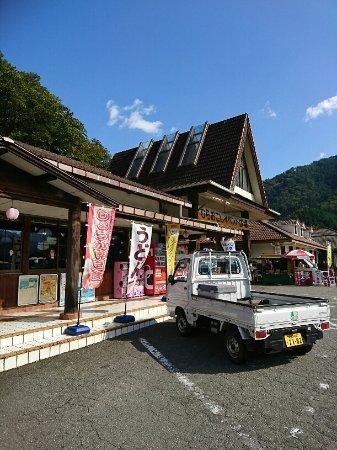 Asago Michi-no-Eki Muraokoshi Center: トイレ休憩がてら立ち寄り