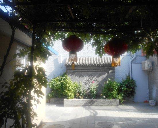 Beijing 161 Beihai Courtyard Hotel Image