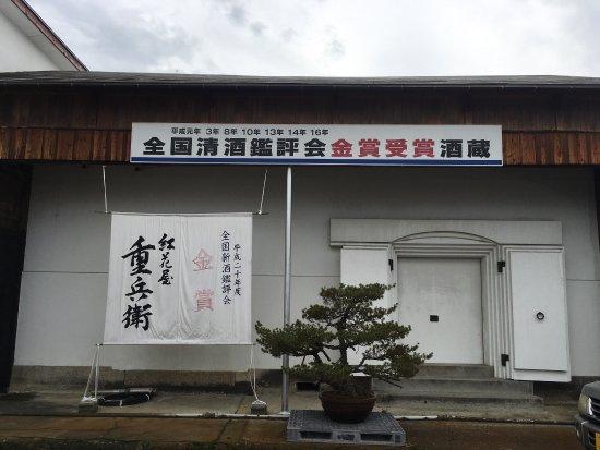 Furusawa Brewery Museum