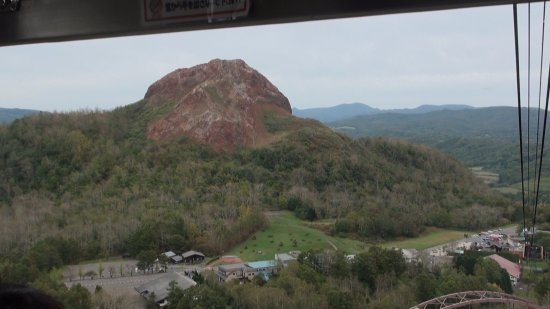 Sobetsu-cho, Japan: ロープウエイからの昭和新山