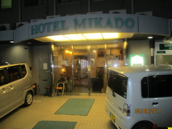 Business Hotel Mikado: Hotel Mikado