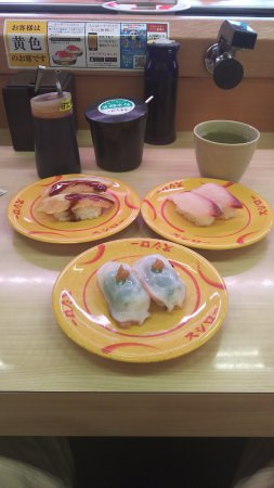 Sushiro: 料理です