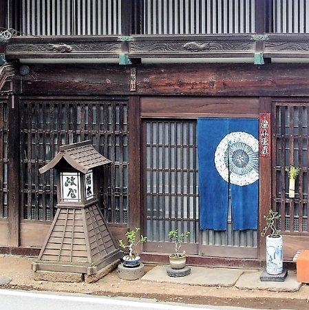 Hashimoto Masaya