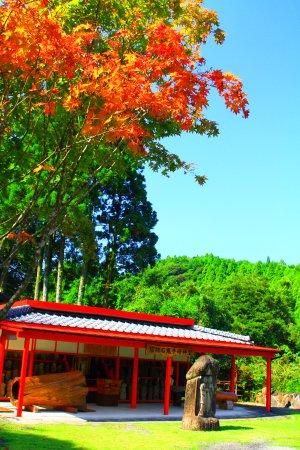 Inyoseki