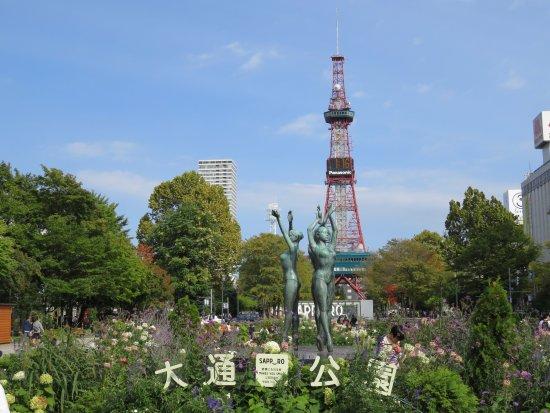 watch c141b 629cd 大道公園と時計台 - Picture of Odori Park, Sapporo - TripAdvisor