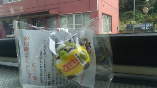 Shizukuishi-cho, Japan: ケチョきち 鶯宿観光案内所でしか売っていない