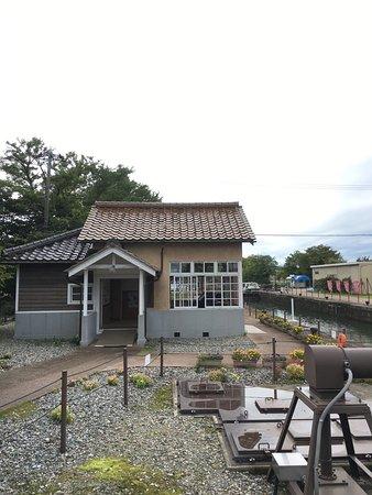 Nakajima Komon