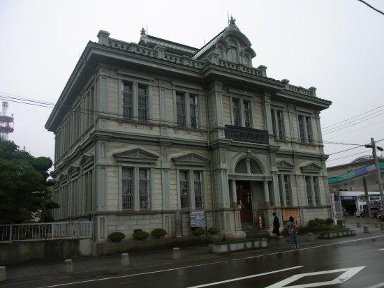 Former Fifty-Ninth Bank Aomori Bank Museum Photo