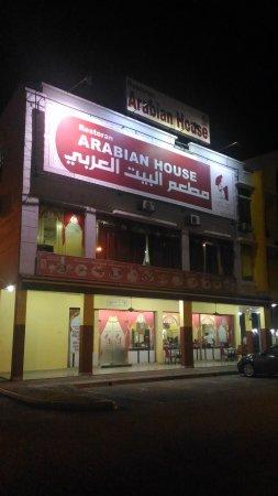 Kajang, Malaysia: Arabian House Restaurant