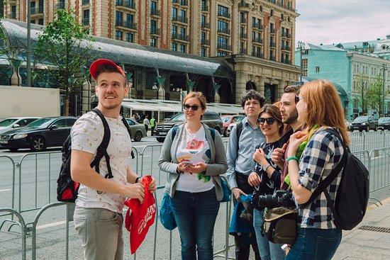 Москва: Городские приключения