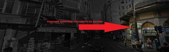 The Luxx: Если идти со стороны остановки трамвая Sirkeci по левую руку увидите ориентир (отель по правую р